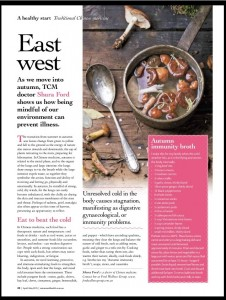 East West N H Autumn 2015