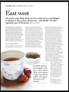East West article Jun Jul 2015