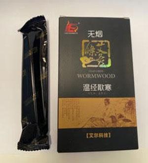 Chinese Moxibustion Stick x2